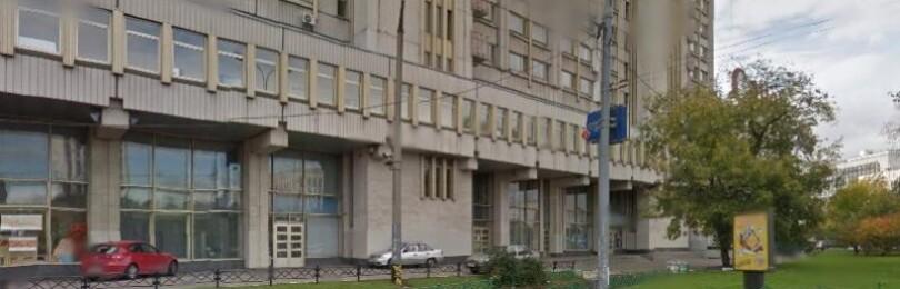 Консульство Мальты в Москве