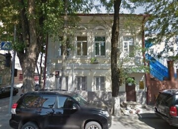 Посольство Украины в Ростове-на-Дону