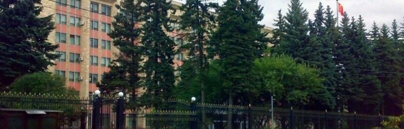 Китайское посольство в Москве