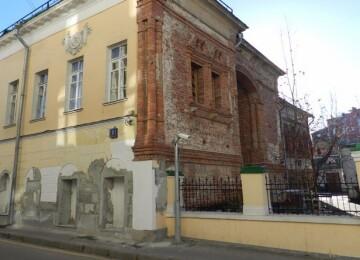 Посольство Армении в Москве