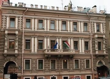 Консульство Венгрии в Москве
