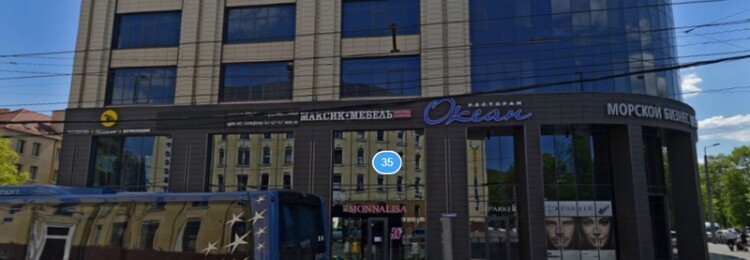 Визовый центр Италии в Калининграде