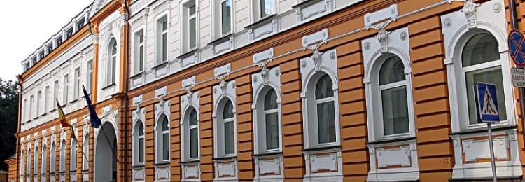 Испанское консульство в Москве