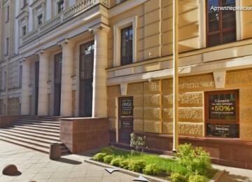 Испанский визовый центр в СПб