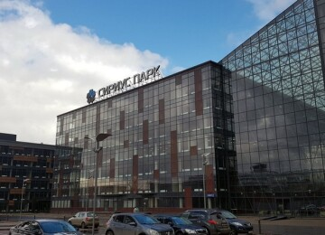 Визовый центр Голландии в Москве
