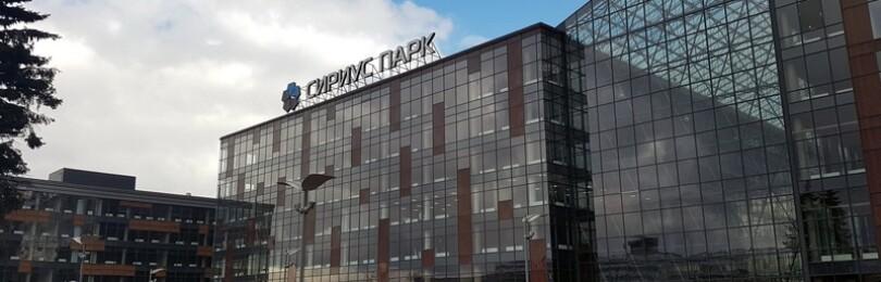 Португальский визовый центр в Москве