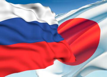 Безвизовый режим между Россией и Японией