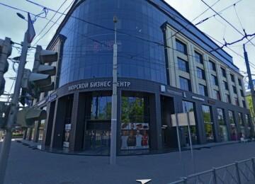 Немецкий визовый центр Калининград