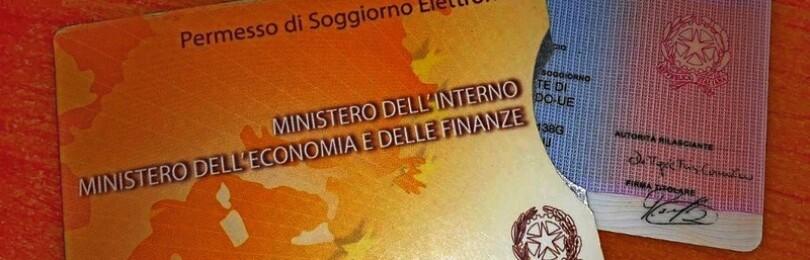 Вид на жительство в Италии для россиян