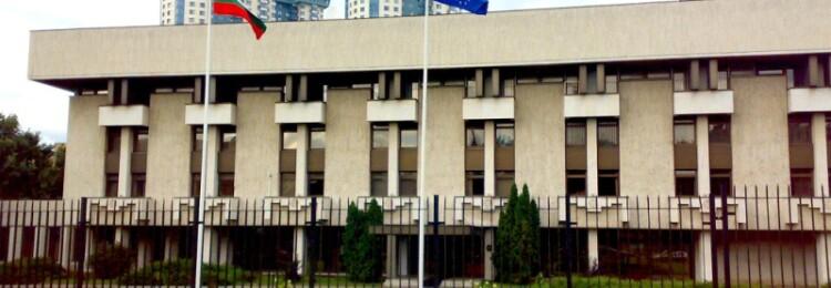 Болгарское посольство в Москве