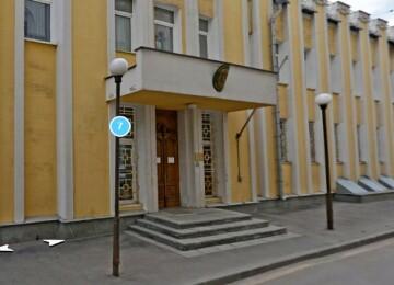 Бельгийское посольство в Москве