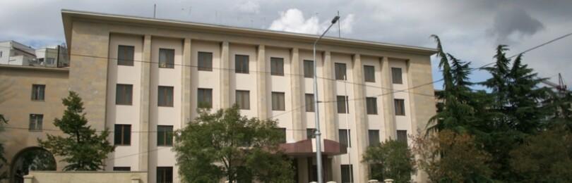 Посольство России в Грузии