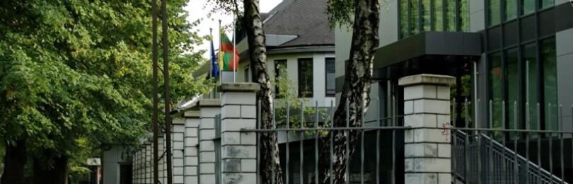 Литовское посольство в Калининграде
