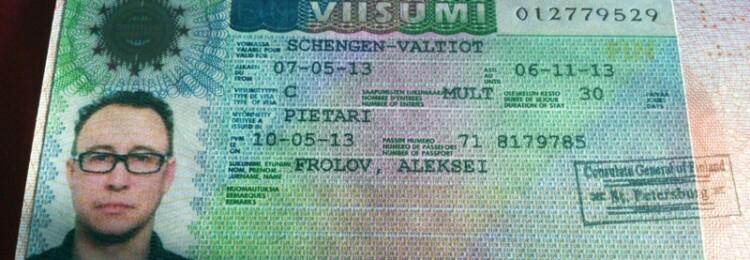 Шенгенская виза в Финляндию для россиян в Спб — как открыть самостоятельно в 2021 году