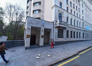 Консульство Азербайджана в Москве