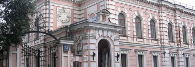 Консульство Шри-Ланки в Москве