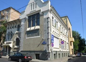 Грузинское посольство в Москве