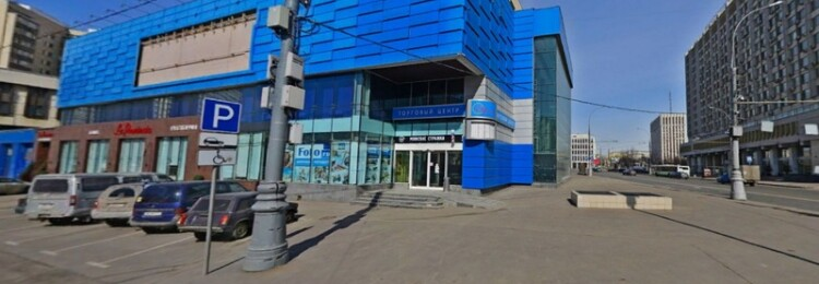 Испанский визовый центр в Москве