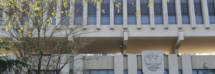 Посольство России во Франции