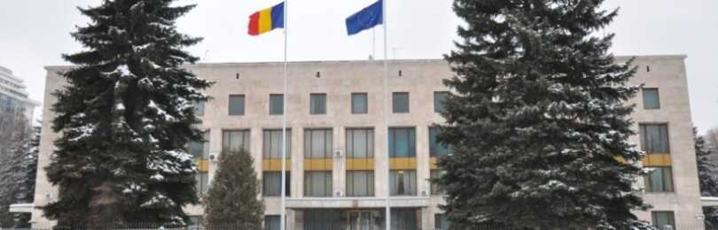 Румынское посольство в Москве
