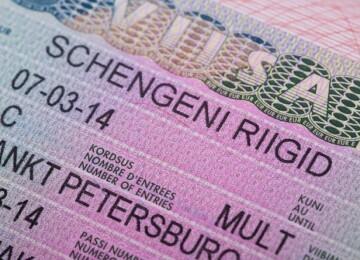 Шенгенская виза в Эстонию для россиян в СПб — как открыть самостоятельно в 2021 году