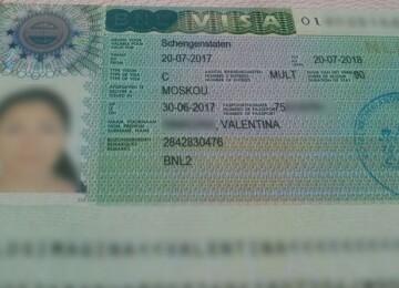 Шенгенская виза в Нидерланды для россиян — как получить самостоятельно в 2021 году