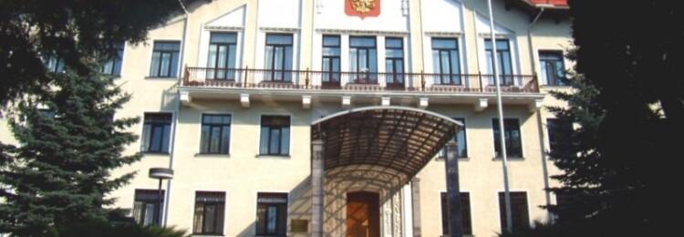 Консульство России в Литве