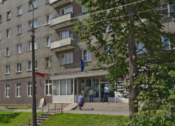 Консульство Латвии в Пскове