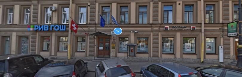 Греческое консульство в СПб