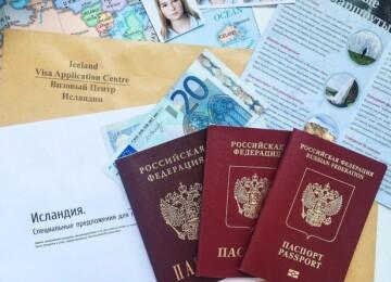 Виза в Исландию для россиян 2021