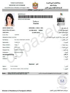 Как выглядит виза в ОАЭ для россиян
