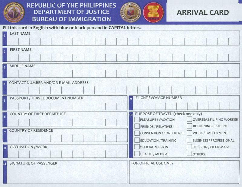 миграционная карта Филиппин образец заполнения