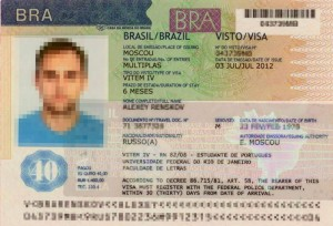 Долгосрочная виза в Бразилию