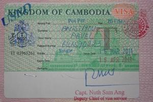 Виза в Камбоджу по прилету