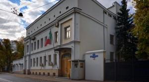 Посольство Мексики в Москве
