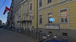 Посольство Канады в Москве
