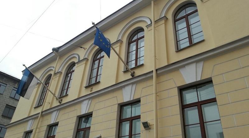 Эстонское консульство спб купить бизнес в торонто