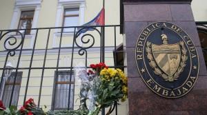 Консульство Кубы в Москве
