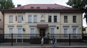 Консульство Литвы в Советске