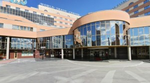 Визовый центр Германии в Екатеринбурге