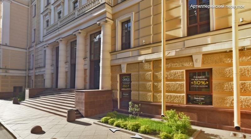Реальный займ от частного лица без предоплаты в санкт петербурге