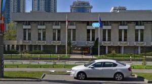 Болгарское консульство в Москве