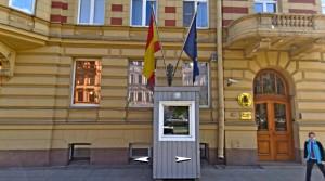 Генеральное консульство Испании в СПб