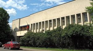 Посольство Португалии в Москве официальный сайт