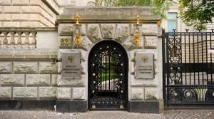 Посольство России в Германии, посольство РФ в Берлине