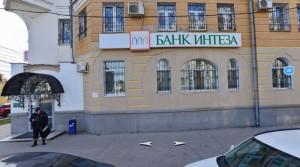 Визовый центр Италии в Самаре