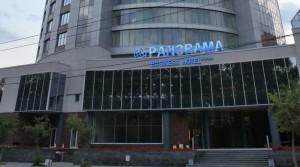 Чешский визовый центр в Екатеринбурге