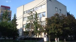 Ирландское посольство в Москве