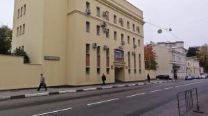 Консульство Таиланда в Москве
