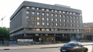 Немецкое консульство в Москве
